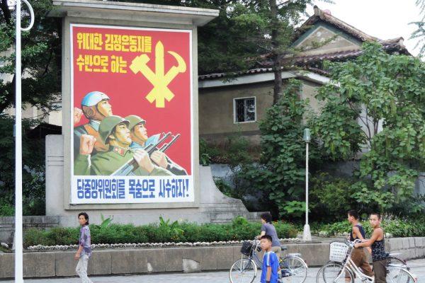 Kaesong1
