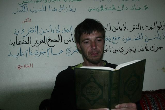 Vandorboy_08 Al Ahsa (26)